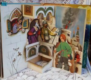 советская детская книга-панорма