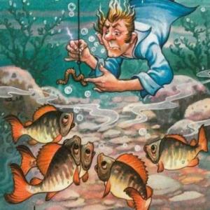 Советский рыбомер