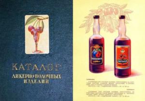 советская реклама в каталоге