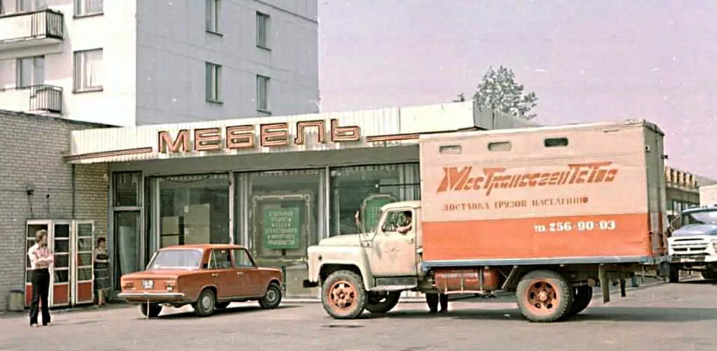 грузовое такси от мострансагентства ссср