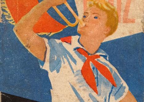 советский детский журнал