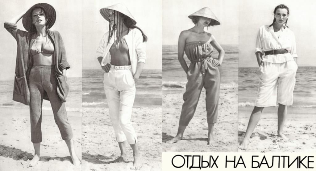 Брючные пляжные костюмы времен СССР