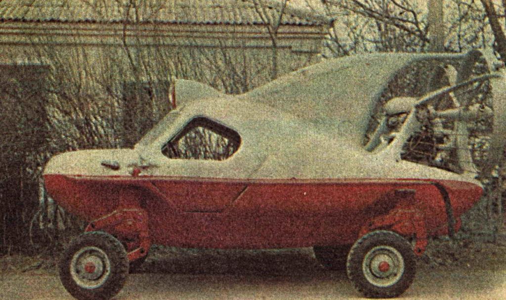 советский самодельный автомобиль - аэровездеход Ставрополец
