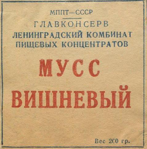 вишневый мусс: вкусный советский десерт