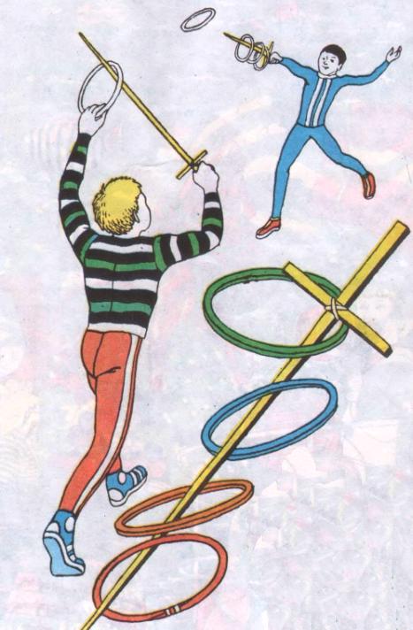 Серсо: дворовая игра советских детей