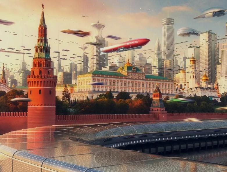 Москва будущего