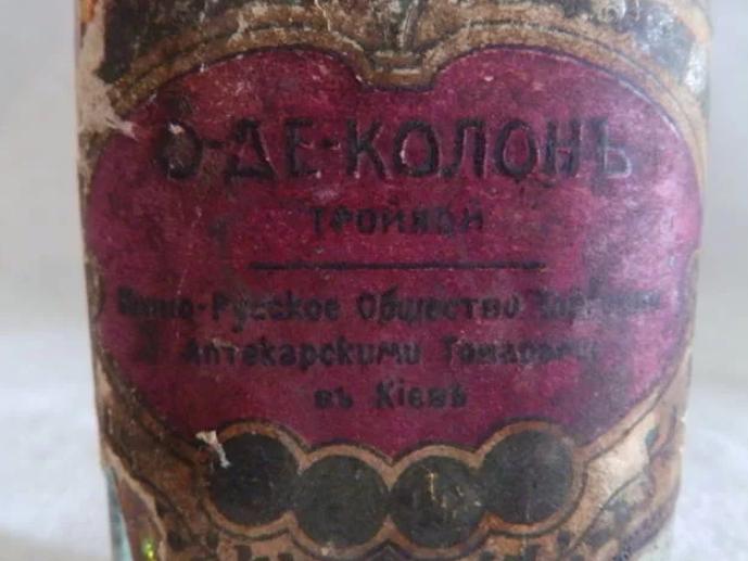 Флакон от Тройного одеколона XIX век