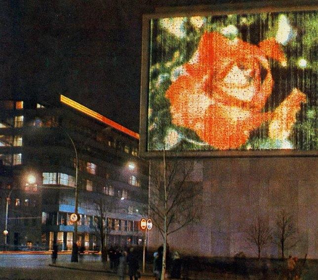 уличный экран времен ссср