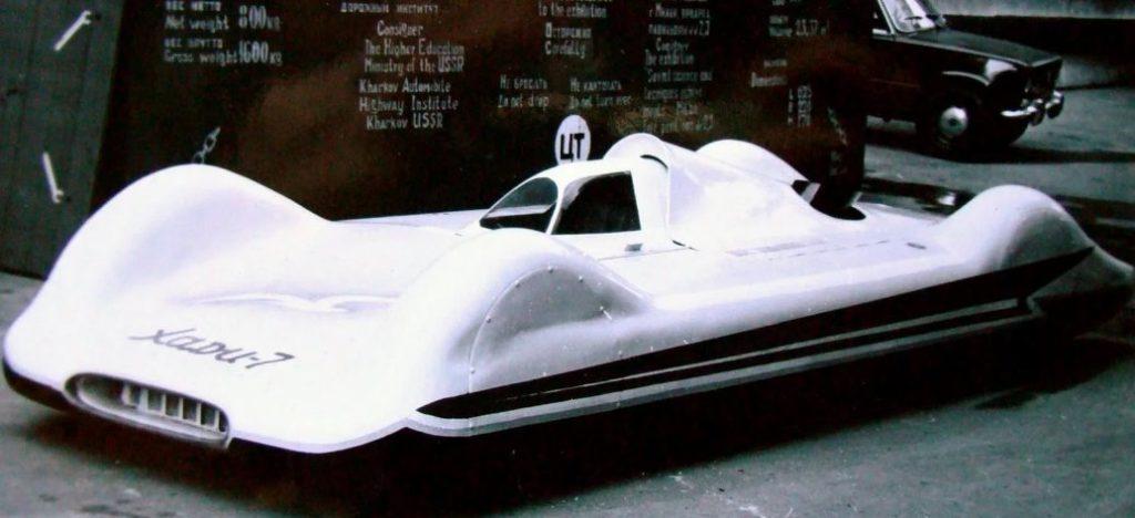 ХАДИ-7 - гоночный автомобиль СССР