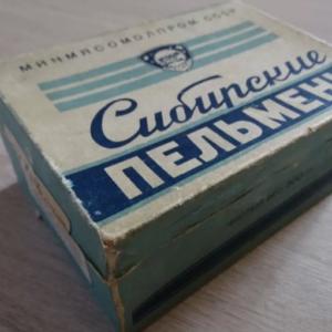 советские пельмени