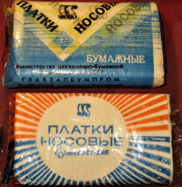 советские бумажные платки