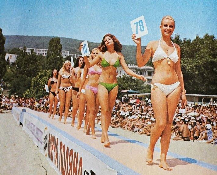 советские девушки на пляже
