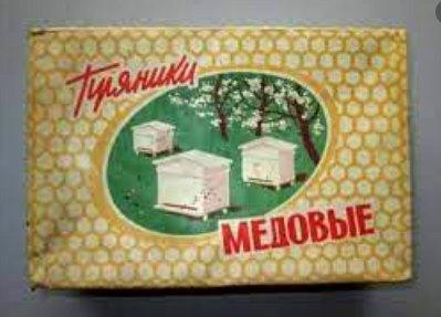 медовые пряники советских времен