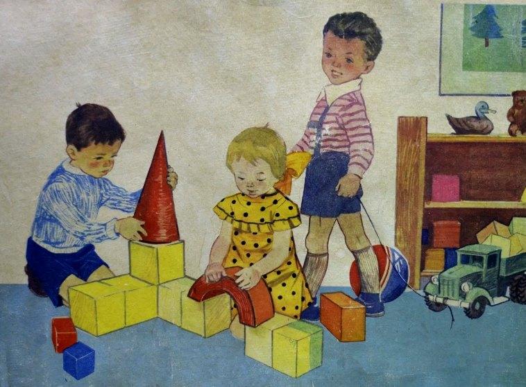 дети и кубики