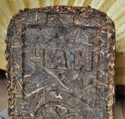 советский плиточный чай
