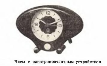 советский будильник с таймером