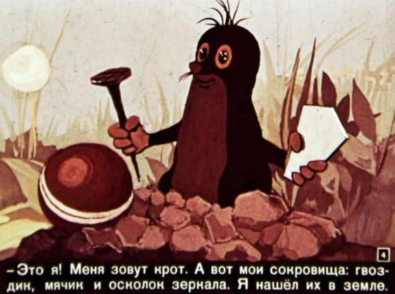 советские фильмоскопы