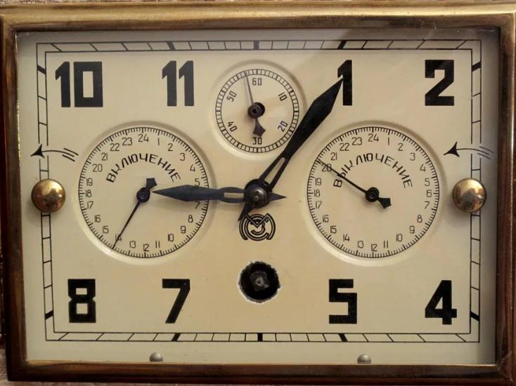 часы-таймер времен СССР