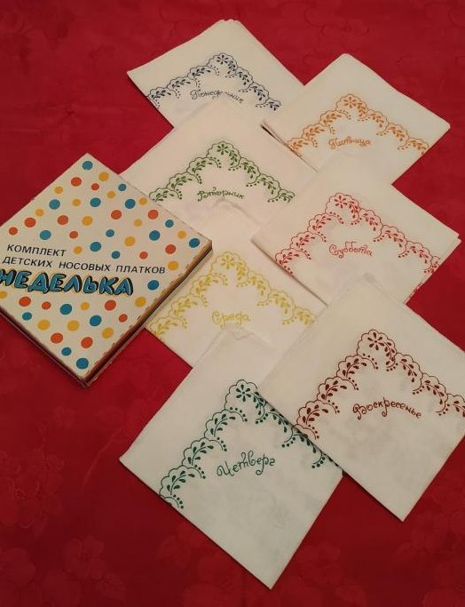 детские носовые платки Неделька