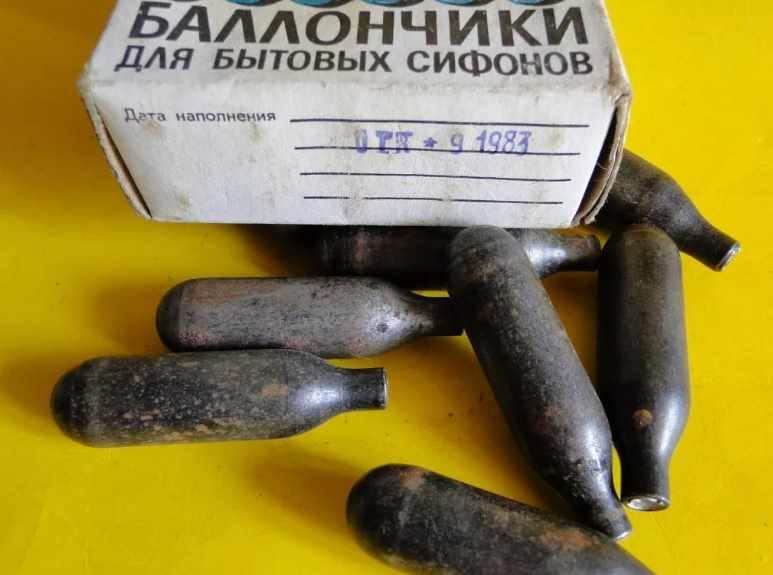 баллончики для советских сифонов