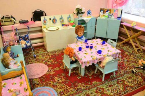 советский кукольный домик