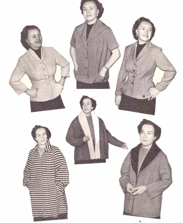 женские жакеты советских времен