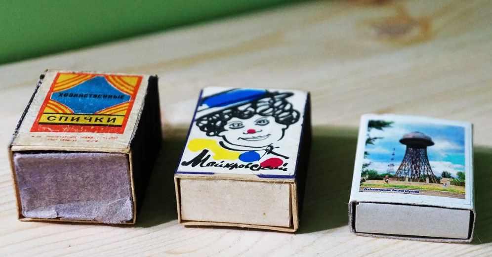 спичечные коробки времен СССР